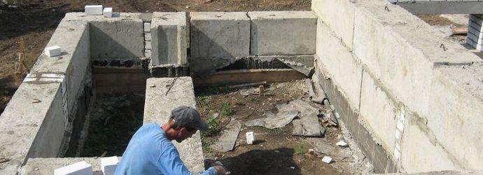 Демонтаж фундамента от компании Вал-Сервис